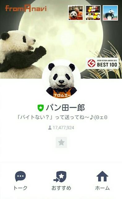 f:id:tamagokakegohanlove:20160924212818j:image