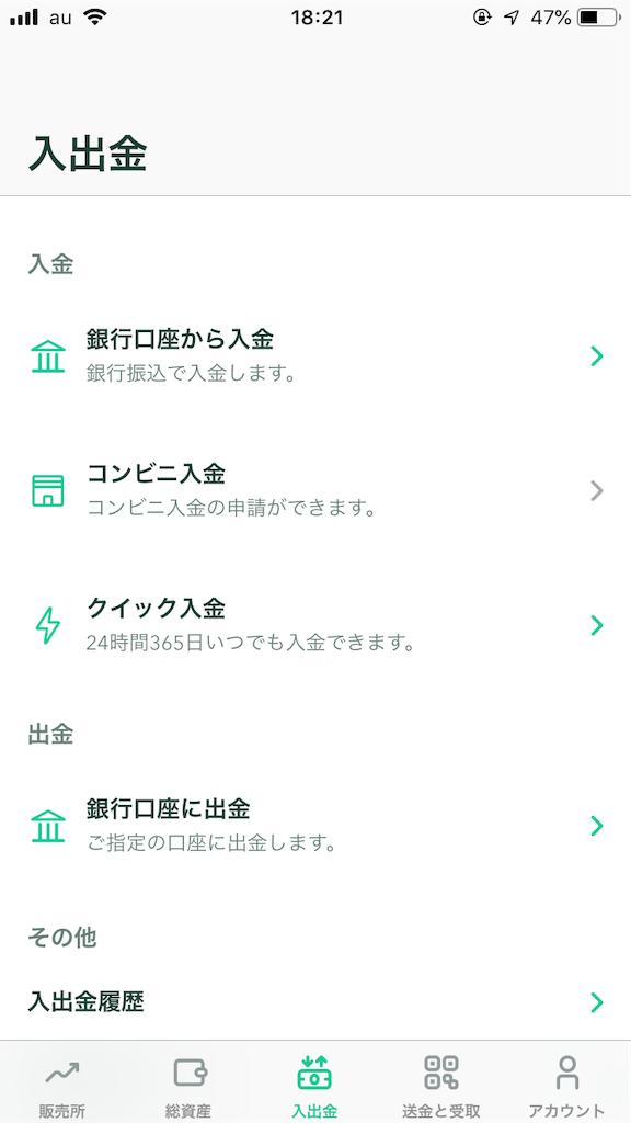 f:id:tamagokun2000x:20210621182246p:image