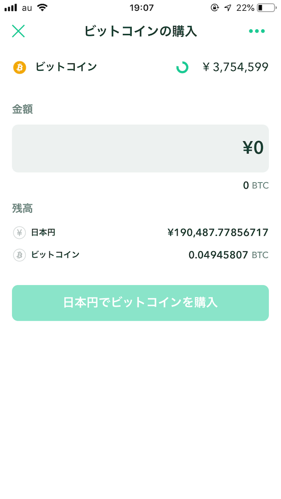 f:id:tamagokun2000x:20210621190855p:image