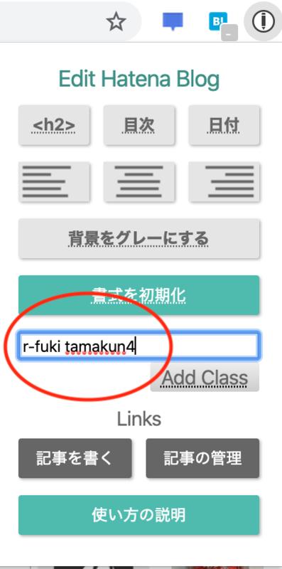 f:id:tamagonokodomo:20191125235355p:plain