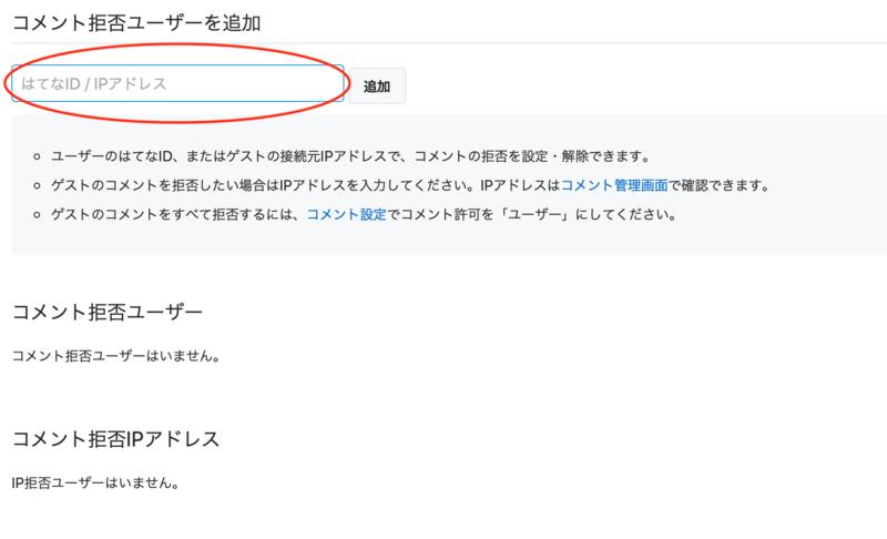 f:id:tamagonokodomo:20191221023502p:plain