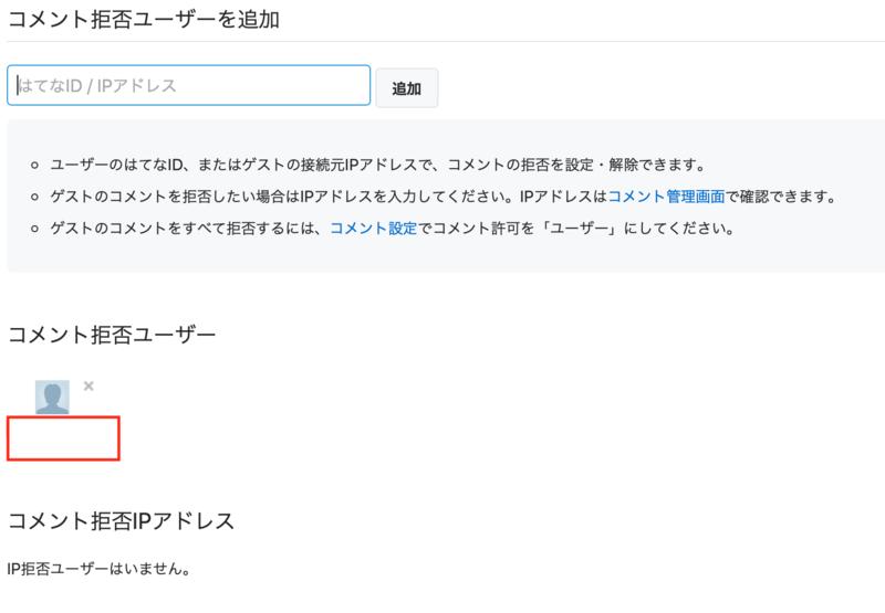 f:id:tamagonokodomo:20191221032622p:plain