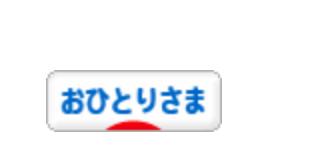 f:id:tamagonokodomo:20200210001821p:plain