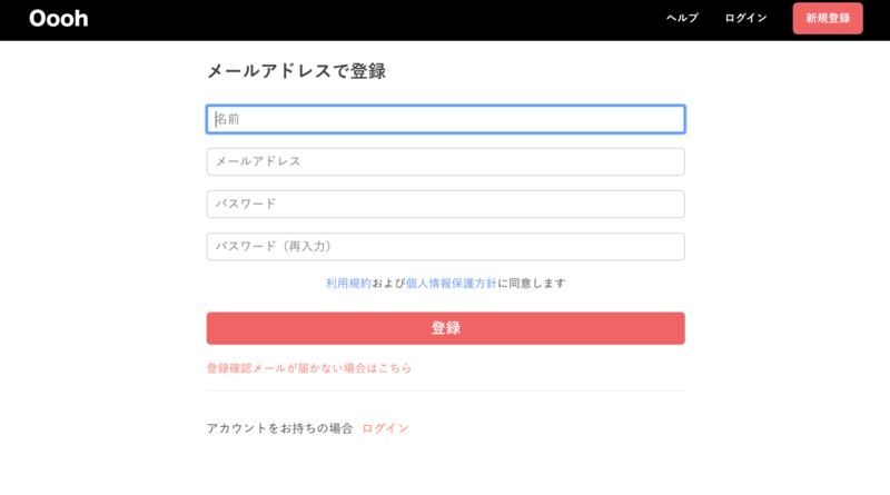 f:id:tamagonokodomo:20200211184056p:plain