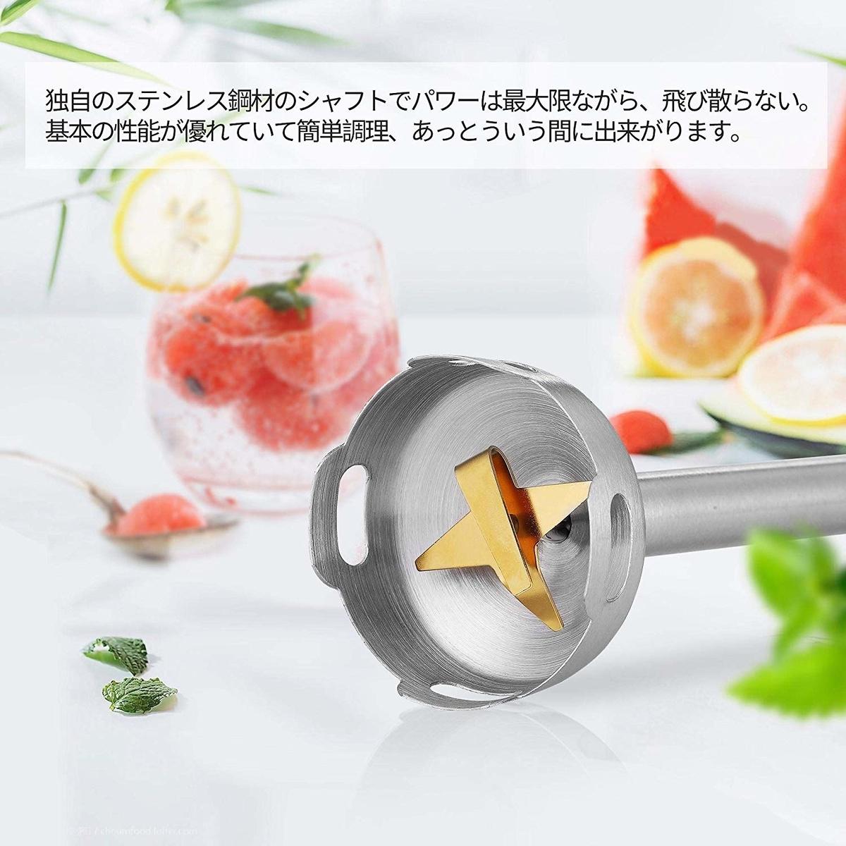f:id:tamagoyaki1999:20200104022841j:plain