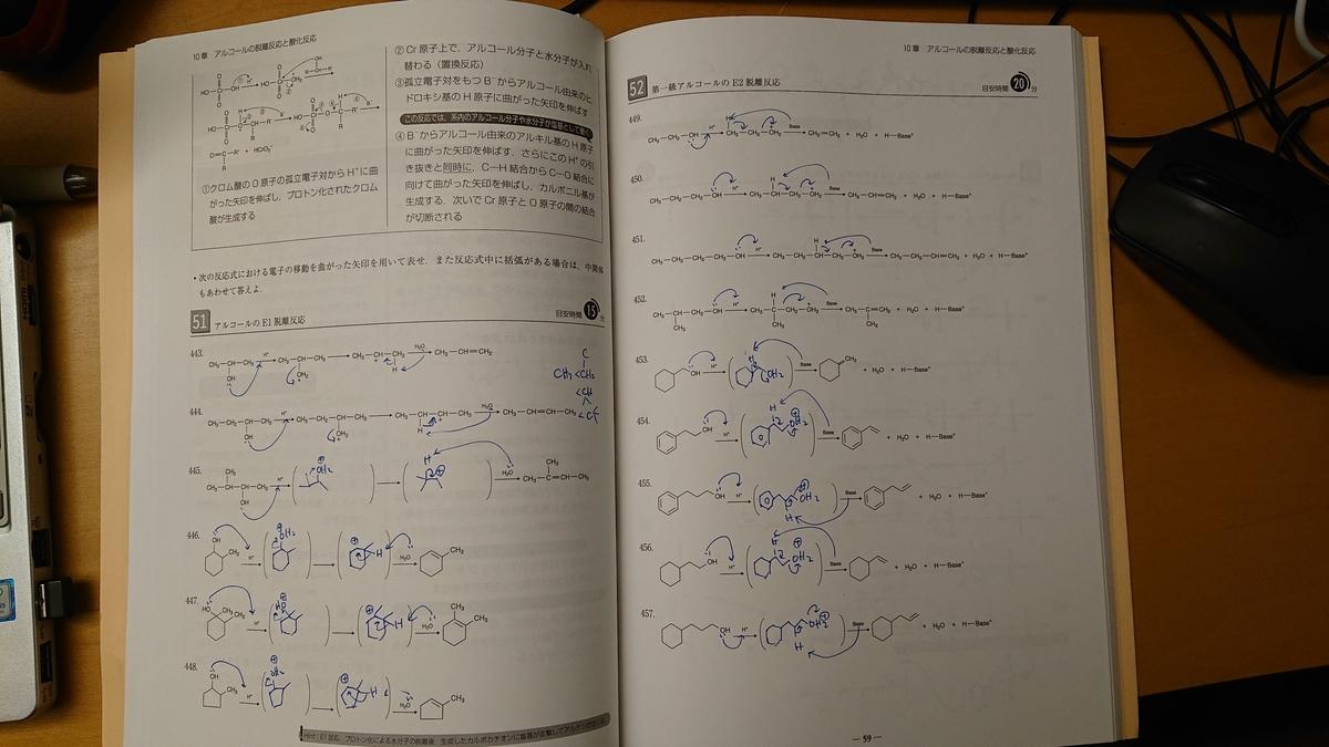 f:id:tamagoyaki1999:20200612042331j:plain
