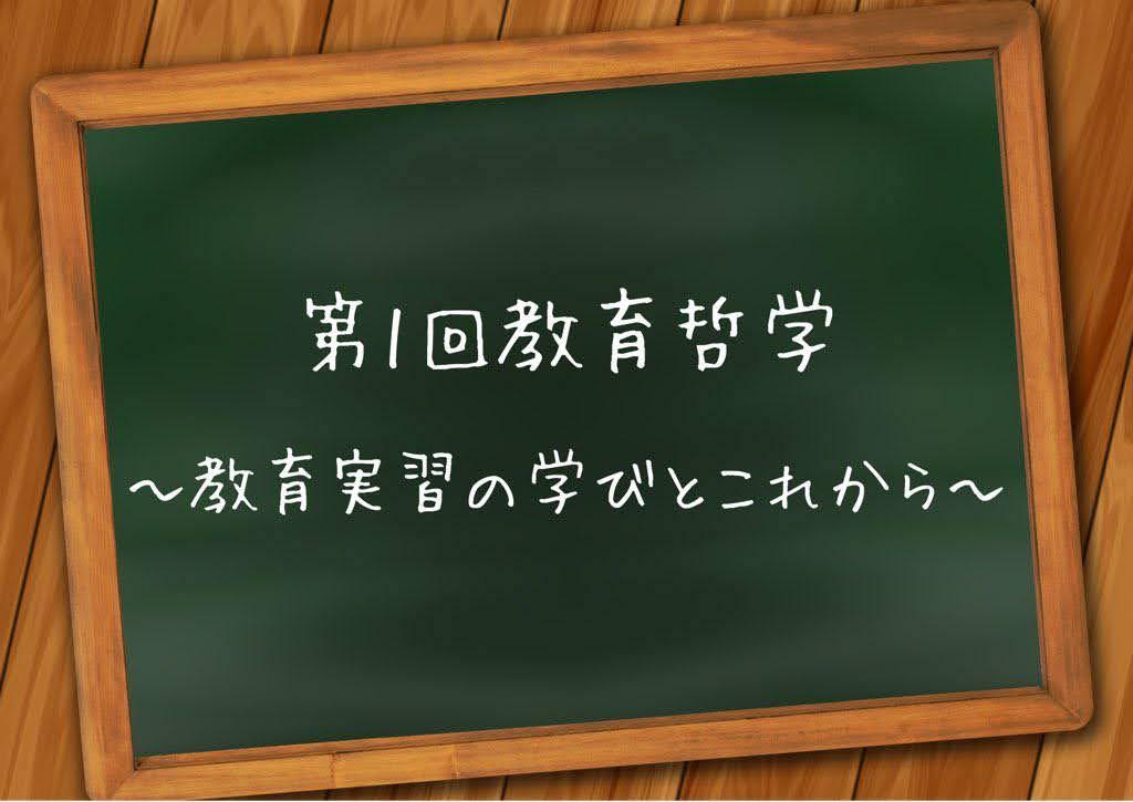 f:id:tamaharu02:20210625165825j:plain