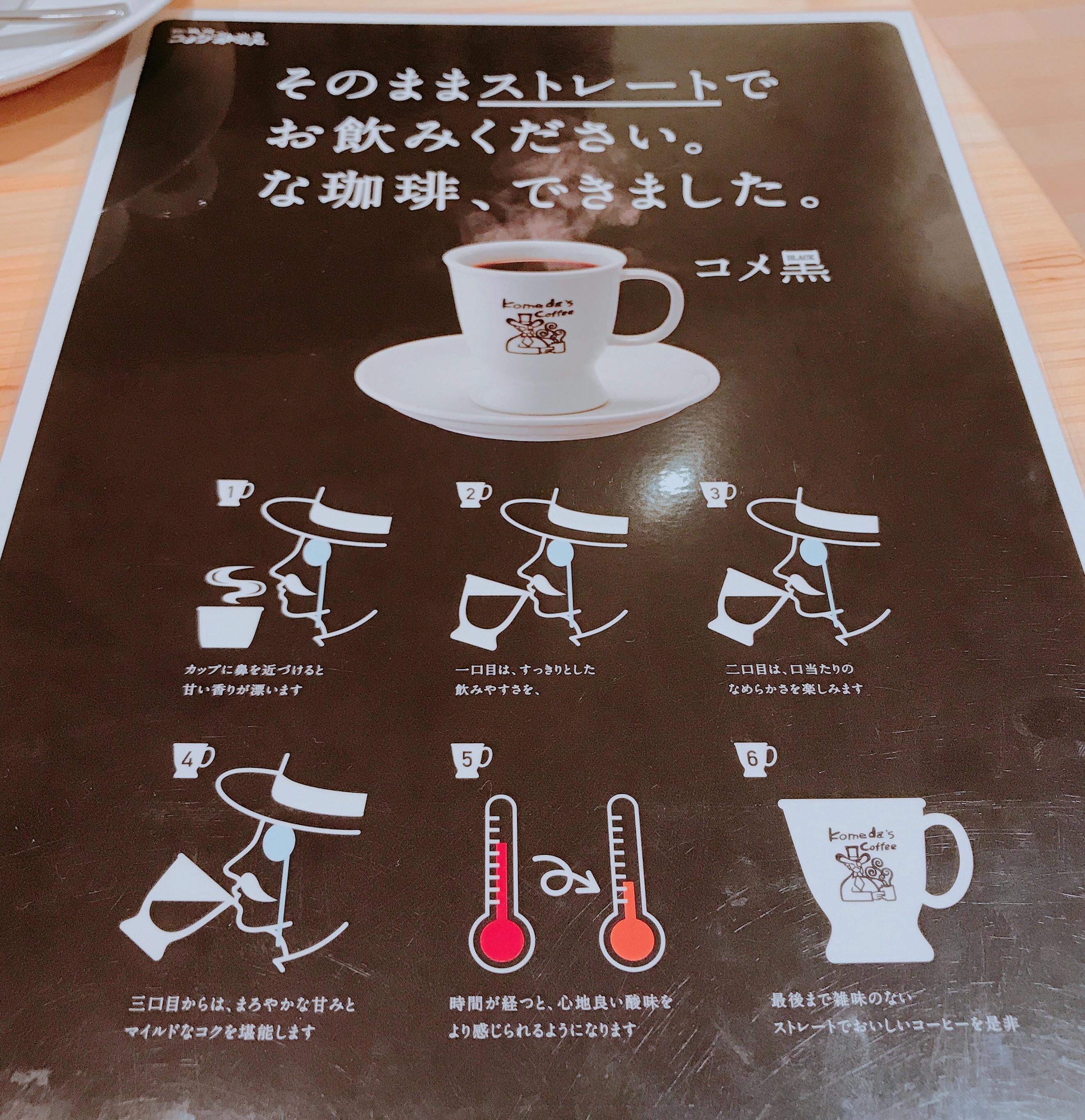 f:id:tamahoncafe:20180506224638j:image