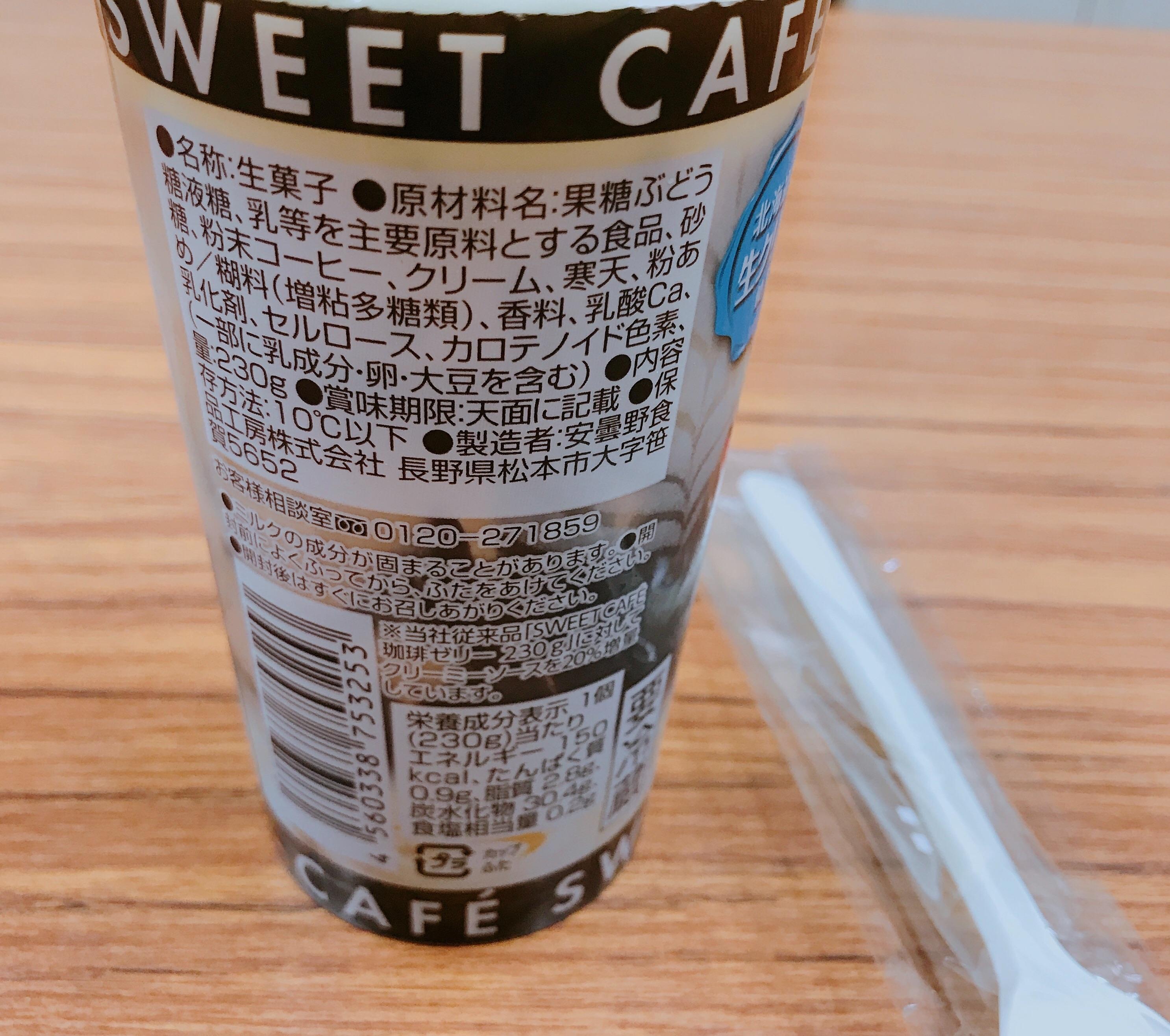 f:id:tamahoncafe:20180515235035j:image