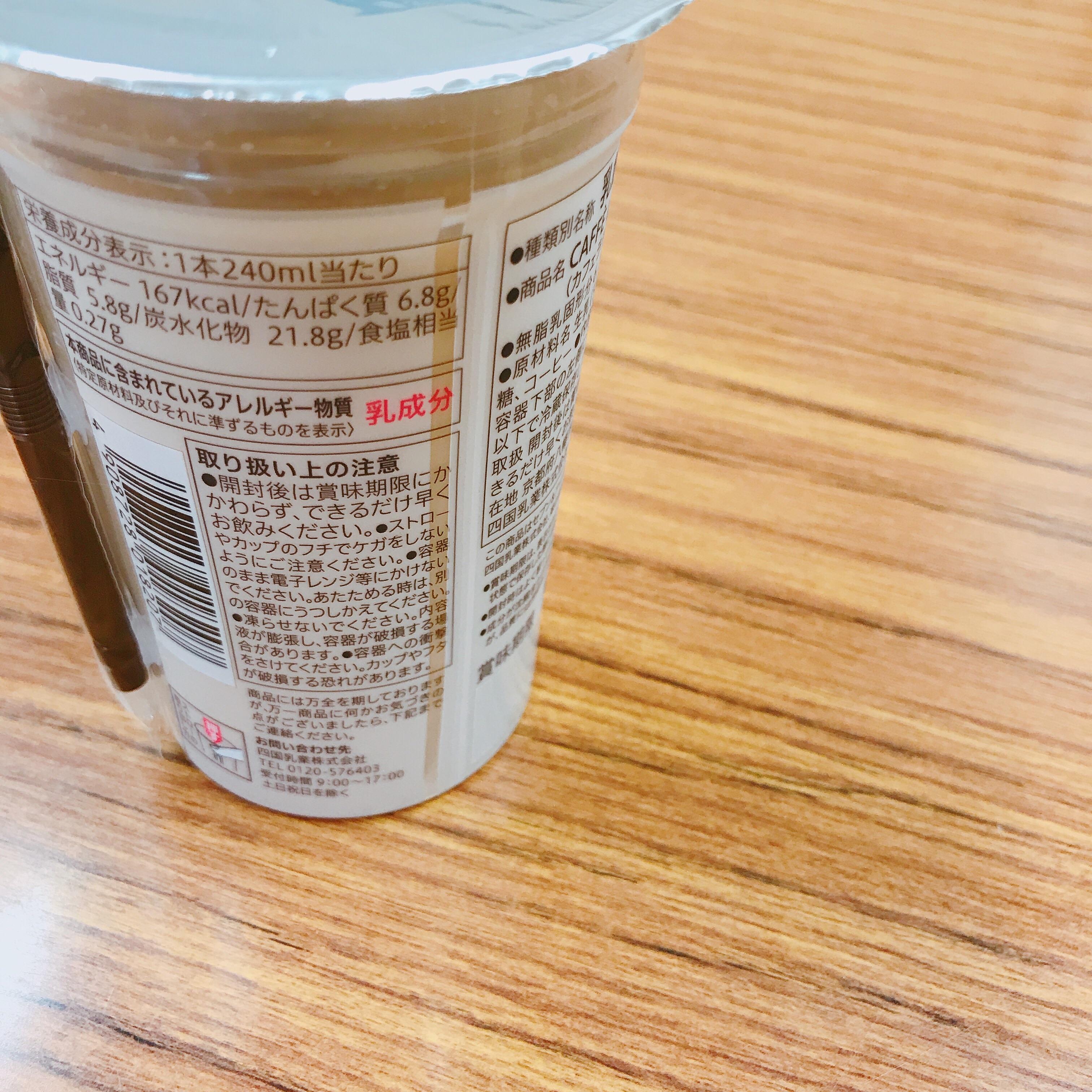 f:id:tamahoncafe:20181020135612j:image