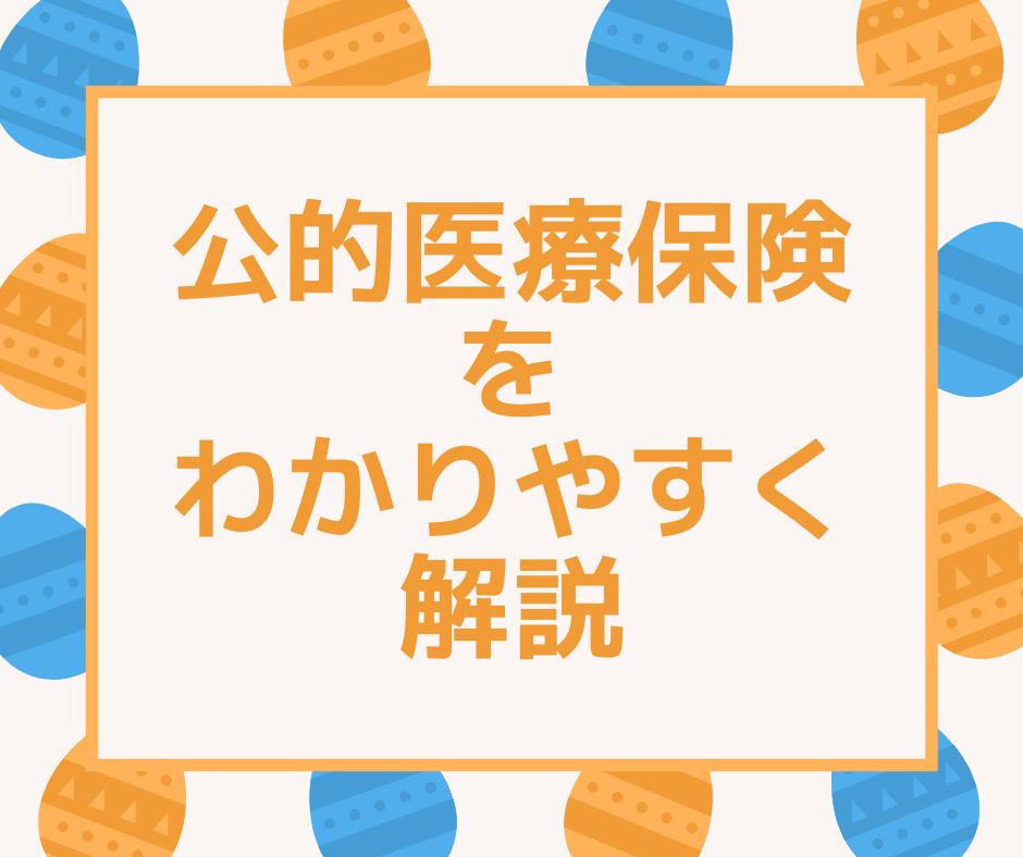 f:id:tamaibu:20191108062821p:plain