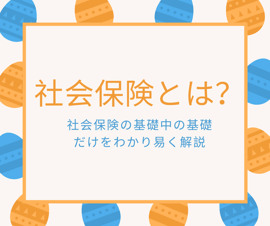 f:id:tamaibu:20191108063227p:plain