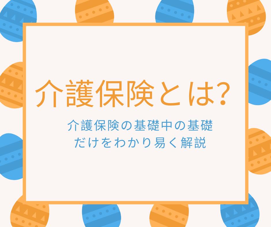 f:id:tamaibu:20191109015743p:plain