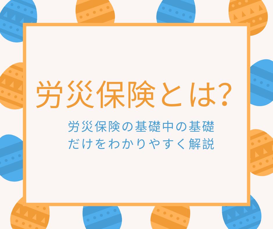 f:id:tamaibu:20191111050843p:plain