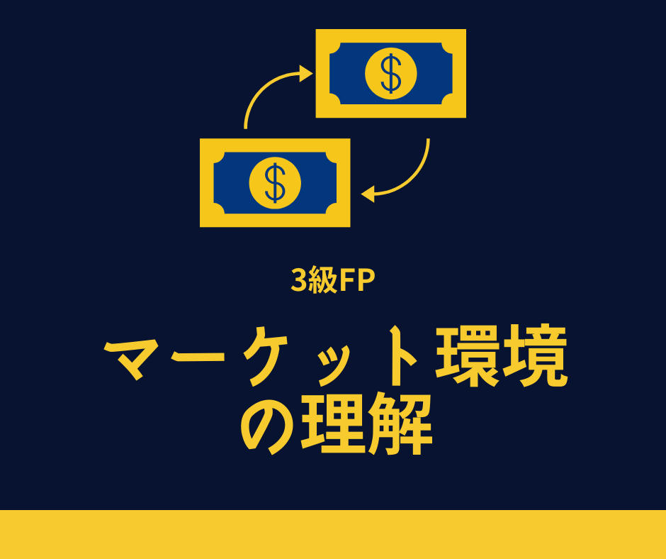 f:id:tamaibu:20200330045445p:plain