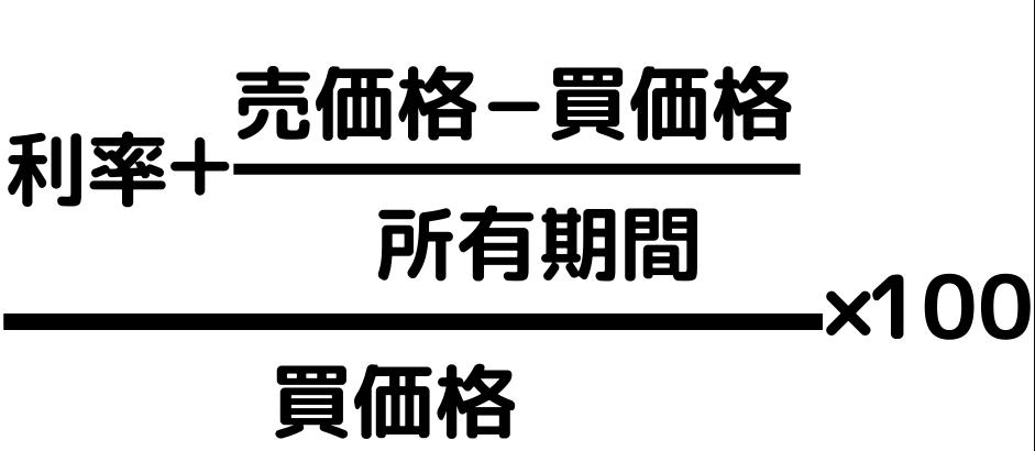f:id:tamaibu:20200411055643p:plain