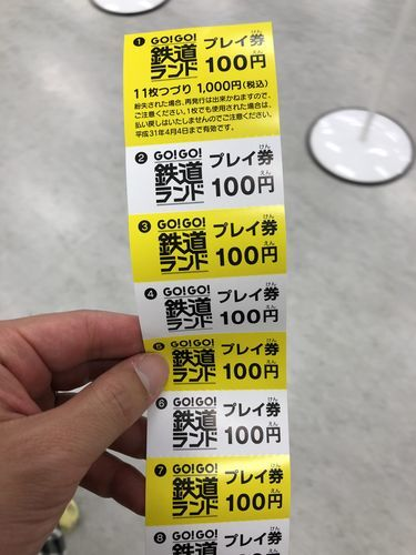 20190321183832