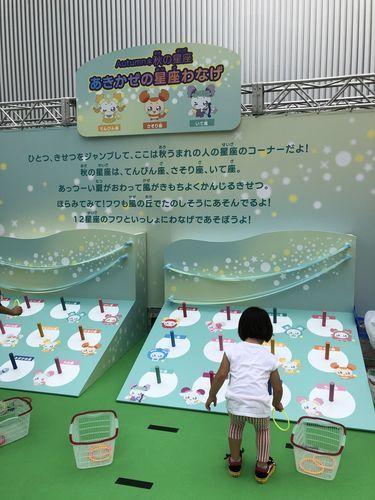 テレビ朝日夏祭りの縁日