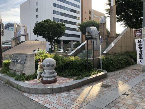 仙台のアンパンマンストリート