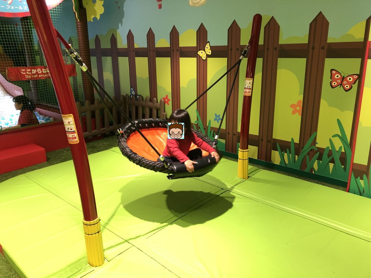 ハムリーズの室内遊び場
