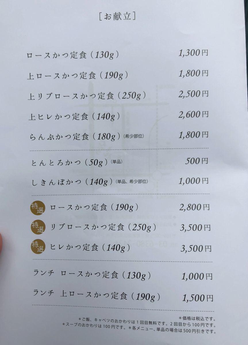 f:id:tamajirooo:20190906052316j:plain