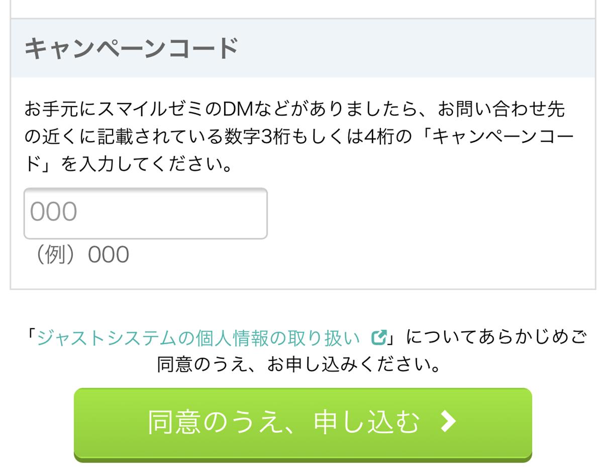 f:id:tamajirooo:20200707003149p:plain