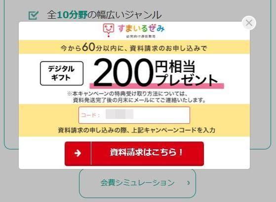 f:id:tamajirooo:20200707003154j:plain