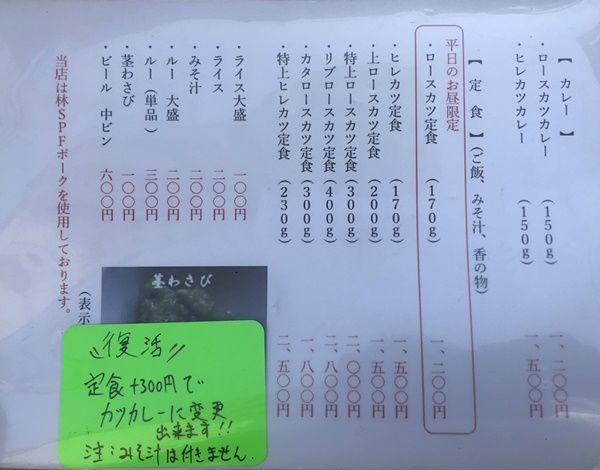 f:id:tamajirooo:20200804205313j:plain