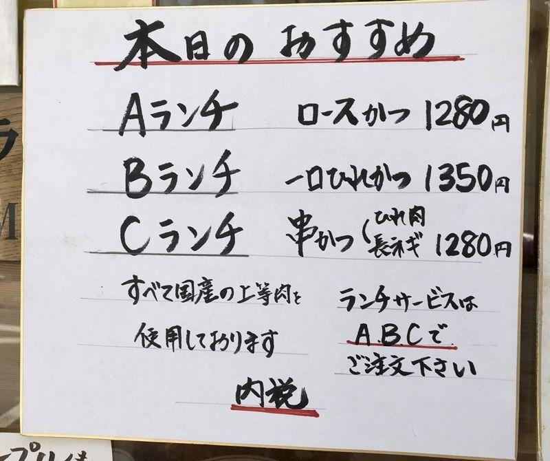 f:id:tamajirooo:20200825043526j:plain