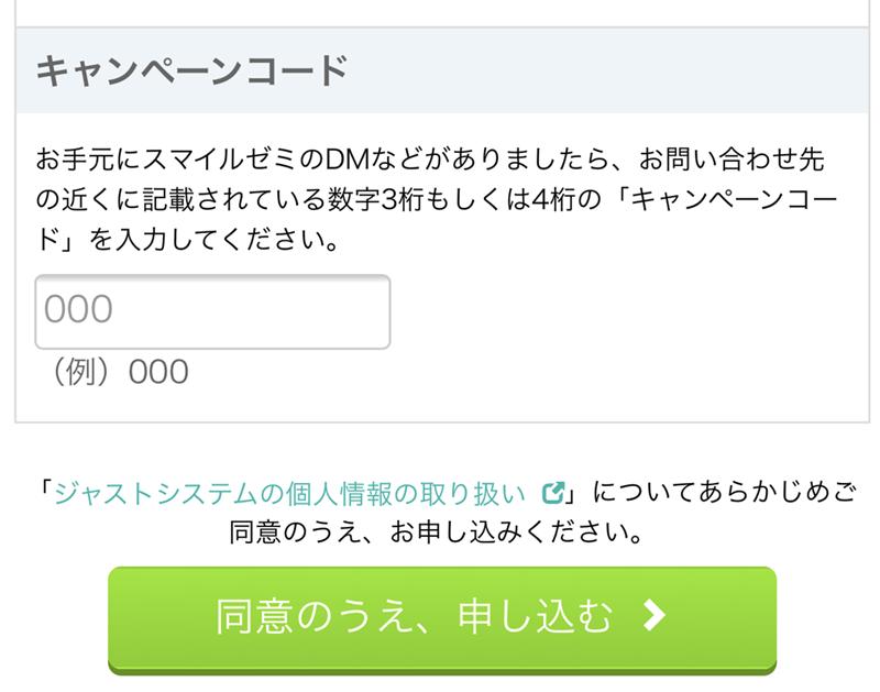 f:id:tamajirooo:20200914231053p:plain
