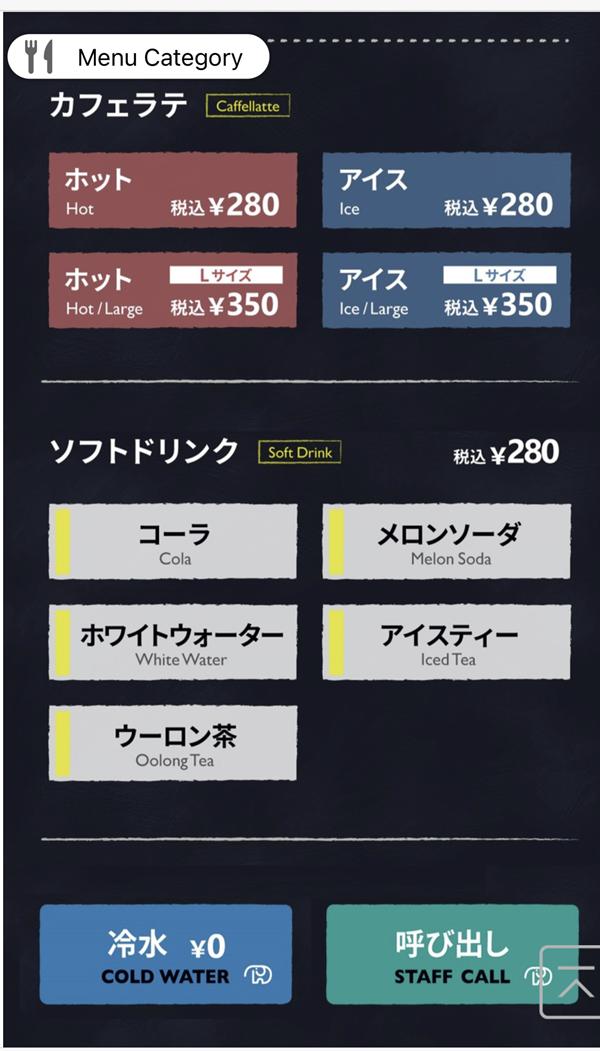 20210803145749