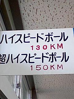 f:id:tamaken2009:20090606131302j:image