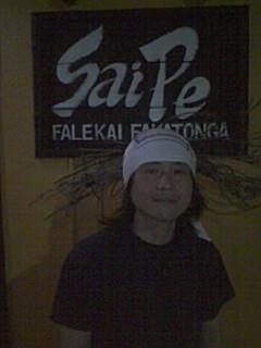 f:id:tamaken2009:20090607000129j:image