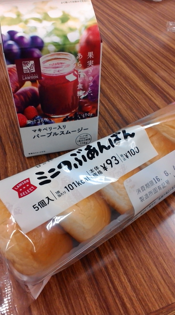 f:id:tamaki-tamaki:20160613194035j:plain