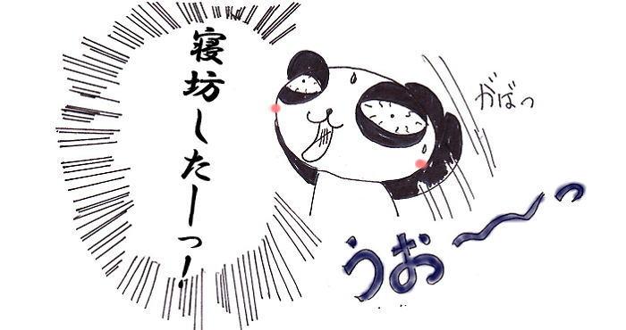 f:id:tamaki-tamaki:20160614175029j:plain