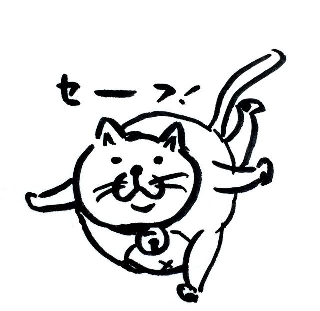f:id:tamaki-tamaki:20160614181535j:plain