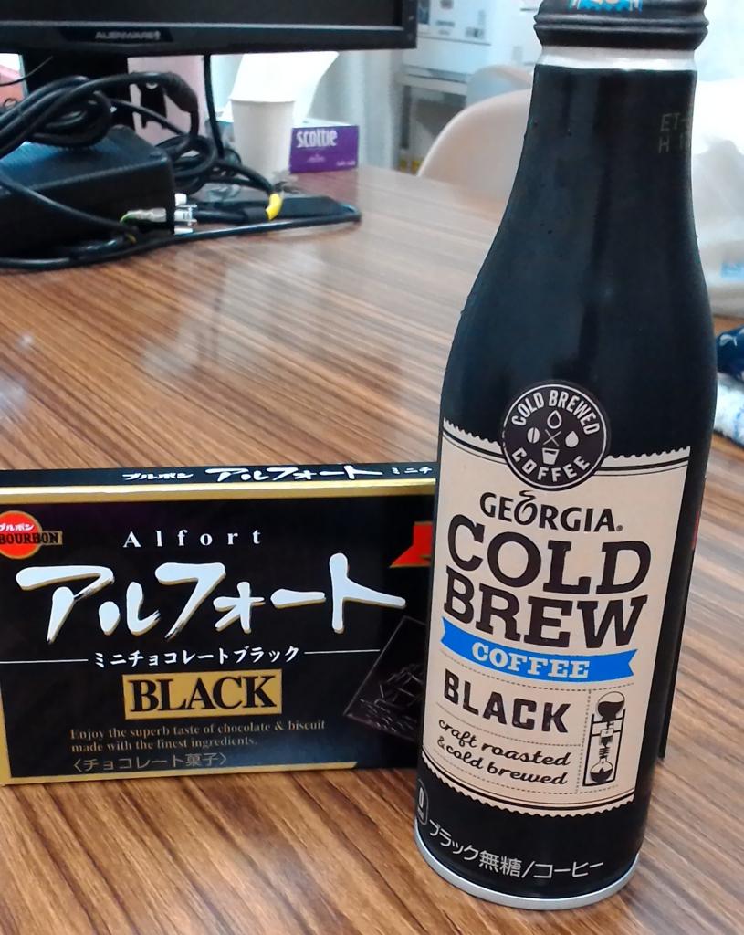 f:id:tamaki-tamaki:20160616192228j:plain