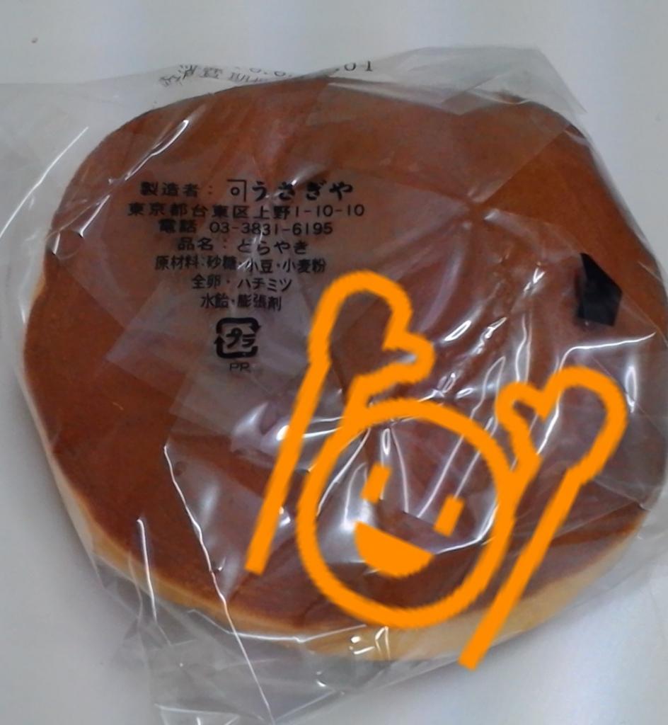 f:id:tamaki-tamaki:20160630212628j:plain