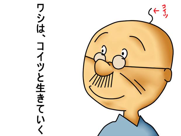 f:id:tamaki-tamaki:20160704075404j:plain