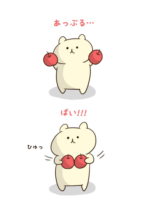 f:id:tamaki-tamaki:20160705081326p:plain