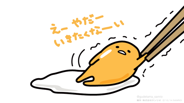 f:id:tamaki-tamaki:20160712071351p:plain