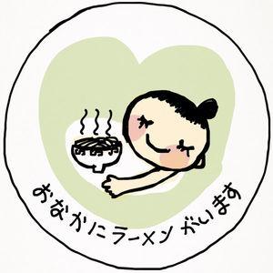 f:id:tamaki-tamaki:20160713113403j:plain