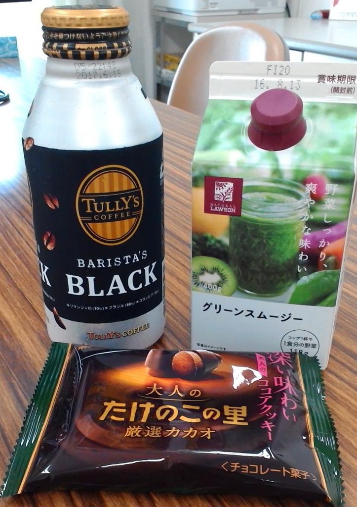 f:id:tamaki-tamaki:20160715192615j:plain