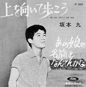 f:id:tamaki-tamaki:20160716121526j:plain