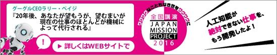 f:id:tamaki-tamaki:20160717100125j:plain