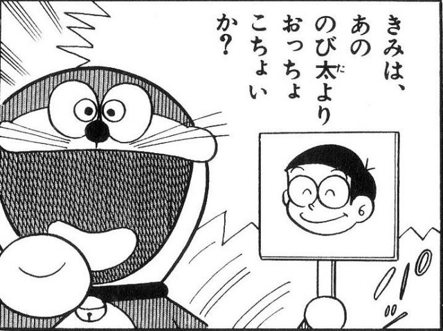 f:id:tamaki-tamaki:20160727140455j:plain