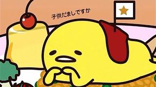 f:id:tamaki-tamaki:20160804185302j:plain