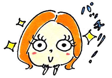 f:id:tamaki-tamaki:20160804193054j:plain