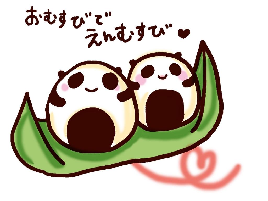 f:id:tamaki-tamaki:20160804193817j:plain