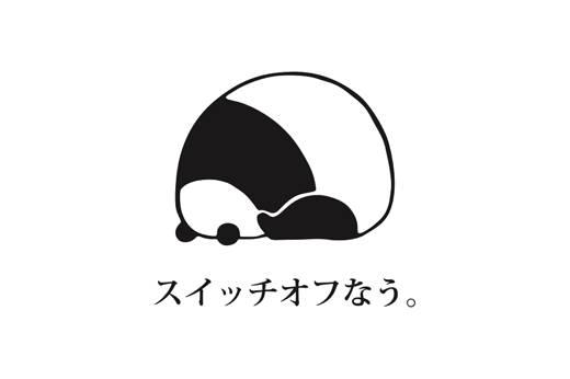 f:id:tamaki-tamaki:20160819193222j:plain